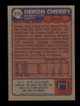 1985 Topps #274  Deron Cherry  Back Thumbnail