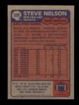 1985 Topps #330  Steve Nelson  Back Thumbnail