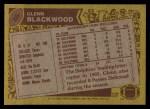 1986 Topps #58  Glenn Blackwood  Back Thumbnail
