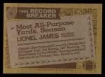 1986 Topps #3  Lionel James  Back Thumbnail