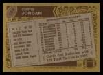 1986 Topps #184  Curtis Jordan  Back Thumbnail