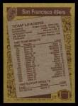 1986 Topps #155   -  Roger Craig / Ronnie Lott / Dwaine Board / Riki Ellison 49ers Leaders Back Thumbnail