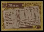 1986 Topps #109  Bobby Jackson  Back Thumbnail