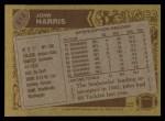 1986 Topps #212  John Harris  Back Thumbnail