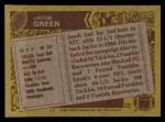 1986 Topps #206  Jacob Green  Back Thumbnail
