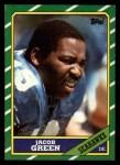 1986 Topps #206  Jacob Green  Front Thumbnail
