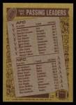 1986 Topps #225   -  Joe Montana / Ken O'Brien Passing Leaders Back Thumbnail