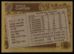 1986 Topps #377  Gerald Carter  Back Thumbnail