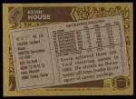 1986 Topps #376  Kevin House  Back Thumbnail