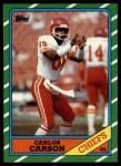 1986 Topps #307  Carlos Carson  Front Thumbnail