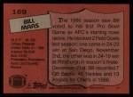 1987 Topps #169  Bill Maas  Back Thumbnail