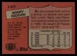 1987 Topps #147  Barry Redden  Back Thumbnail