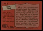 1987 Topps #312  Kent Hill  Back Thumbnail