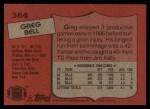 1987 Topps #364  Greg Bell  Back Thumbnail