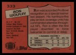 1987 Topps #333  Ron Wolfley  Back Thumbnail