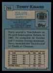 1988 Topps #286  Terry Kinard  Back Thumbnail