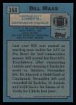 1988 Topps #368  Bill Maas  Back Thumbnail