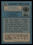 1988 Topps #322  Johnny Holland  Back Thumbnail