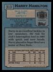 1988 Topps #313  Harry Hamilton  Back Thumbnail