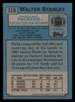 1988 Topps #318  Walter Stanley  Back Thumbnail
