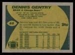 1989 Topps #65  Dennis Gentry  Back Thumbnail