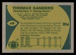 1989 Topps #68  Thomas Sanders  Back Thumbnail