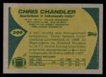 1989 Topps #209  Chris Chandler  Back Thumbnail