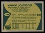 1989 Topps #245  Vance Johnson  Back Thumbnail