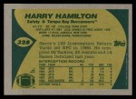 1989 Topps #328  Harry Hamilton  Back Thumbnail