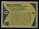 1989 Topps #354  Bill Maas  Back Thumbnail