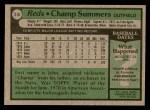 1979 Topps #516  Champ Summers  Back Thumbnail