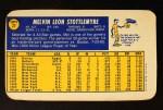 1970 Topps Super #27  Mel Stottlemyre  Back Thumbnail