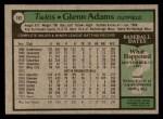 1979 Topps #193  Glenn Adams  Back Thumbnail