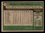 1979 Topps #252  Bob Stinson  Back Thumbnail