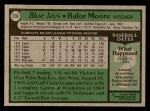 1979 Topps #238  Balor Moore  Back Thumbnail