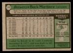 1979 Topps #243  Buck Martinez  Back Thumbnail