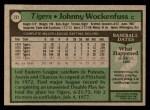1979 Topps #231  John Wockenfuss  Back Thumbnail