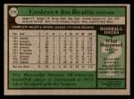 1979 Topps #179  Jim Beattie  Back Thumbnail