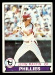 1979 Topps #382  Jerry Martin  Front Thumbnail