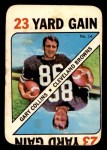 1971 Topps Game #14  Gary Collins  Front Thumbnail
