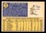 1970 Topps #536  Mike Kekich  Back Thumbnail
