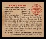 1950 Bowman #160  Mickey Harris  Back Thumbnail