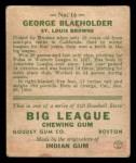 1933 Goudey #16  George Blaeholder  Back Thumbnail