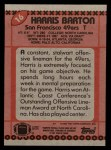 1990 Topps #16  Harris Barton  Back Thumbnail