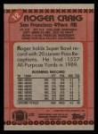 1990 Topps #12  Roger Craig  Back Thumbnail