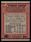 1990 Topps #148  Perry Kemp  Back Thumbnail