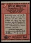 1990 Topps #369  John Roper  Back Thumbnail
