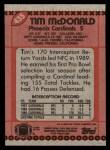 1990 Topps #435  Tim McDonald  Back Thumbnail