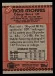1990 Topps #373  Ron Morris  Back Thumbnail