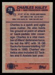 1991 Topps #78  Charles Haley  Back Thumbnail